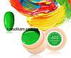 Гель-краска Canni 605 зеленая