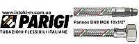 """Гибкий шланг для смесителя Parigi Parinox EPDM DN8 MOK 10х1/2"""" PN10 короткая иголка 0,6 м"""