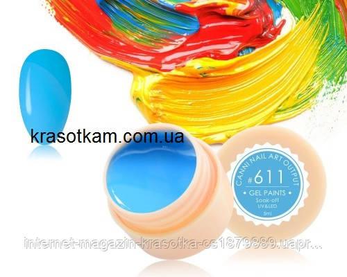 Гель-фарба Canni 611 синьо-блакитна