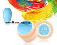 Гель-краска Canni 612 голубая