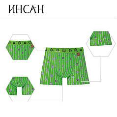 Подростковые стрейчевые  шорты на мальчика марка «ИНСАН»  Арт.INS-653