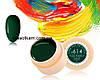 Гель-краска Canni 614 темно-зеленая