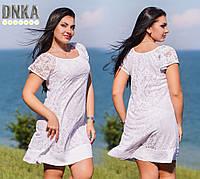 Платье хлоя-ботал дг367, фото 1