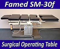 Операционный стол Famed SM-30f Surgical Operating Table