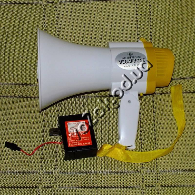 Мегафон громкоговоритель рупор орало модель JS-5S с аккумулятором и записью