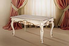 Журнальный стол в классическом стиле с резным декором Скарлетт Микс мебель, цвет слоновая кость + патина, фото 2