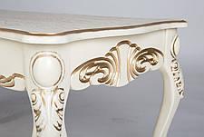 Журнальный стол в классическом стиле с резным декором Скарлетт Микс мебель, цвет слоновая кость + патина, фото 3