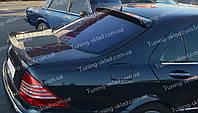 Спойлер на стекло Mercedes W220 (спойлер заднего стекла Мерседес W220 S-Class)