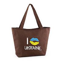 "Сумка лодочка рогожка ""I love Ukraine"", фото 1"