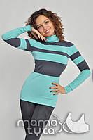 Гольф Лика для беременных и кормящих мам минт
