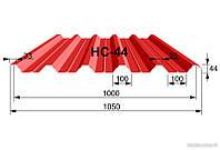 Профнастил H-44 RAL 3005(красный)толщина 0,4