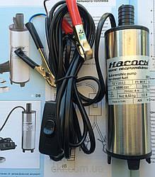 Насос для дизпалива  Насоси+ DB 12V mini
