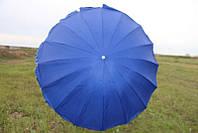 Пляжный зонт c серебряным напылением, регулеровкой наклона купола и металлопластиковыми спицами