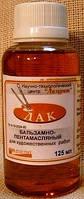 Лак Бальзамно-пентамасляный 125мл Лазурит
