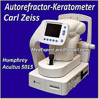 Авторефрактометр Carl Zeiss Humphrey Acuitus 5015 Autorefractor / Keratometer
