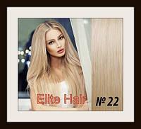 Натуральные Волосы На заколках Блонд 50 см