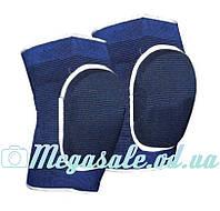 Наколенники спортивные с амортизационной подушкой: размер M-L, трикотаж