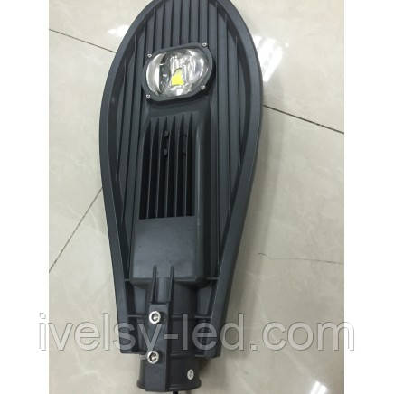 Світильник LED консольний ST-50-04 50Вт