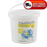 AquaDoctor MC-T мультитаб 3 в 1, 1кг