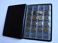 """Альбом для монет """" SCHULZ"""" 192 ячейки"""