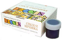 Набор акриловых красок стекло/керамика 9х20мл Decola