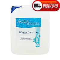 Средство для консервации бассейна на зиму AquaDoctor Winter Care