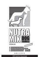 Nutra Mix (Нутра Микс) Breeder (Бридер) 22.68кг