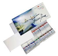 Набор акварельных красок Белые ночи 24 цвета по 2,5 мл в кюветах пластиковая коробка «Невская палитра»