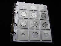Альбом для  монет в холдерах Шульц 120 ячеек, фото 1