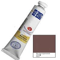Краска масляная Мастер-Класс  401  Ван Дик коричневый  46мл ЗХК