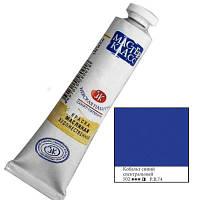 Краска масляная Мастер-Класс  502  Кобальт синий спектральный  46мл ЗХК
