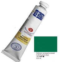 Краска масляная Мастер-Класс  705  Кобальт зеленый темный  46мл ЗХК