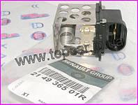 Датчик включения вентилятора кондиционера Renault Megane III  RENAULT ОРИГИНАЛ 214936501R