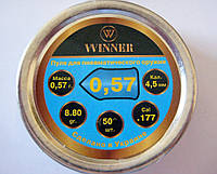 Пули для пневматического оружия Winner 0,57 гр в упаковке по 450 штук