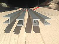 Швеллер Алюминиевый 12*12*1.5 (анодированный) 3м.)