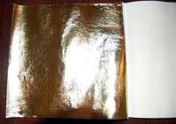 Поталь свободная №2 золото 16х16 см 25 листов Rosa