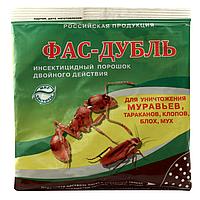 """Порошок """"Фас-дубль"""" двойного действия от тараканов, блох, клопов и муравьев"""