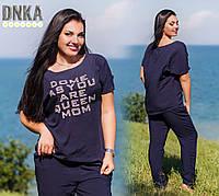 Женский батальный штапельный костюм брюки и футболка