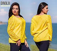 Батальная женская гипюровая блуза