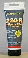 Slipkote 220-R DBC силиконовая смазка для суппорта дискового тормоза 85 гр.
