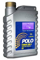 Синтетическое масло для АКПП POLO SYNMATIC DMX-3 ATF DIII (0,946л.)
