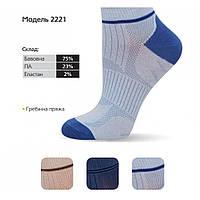Подростковые летние укороченные носки Bonus (арт.2221)