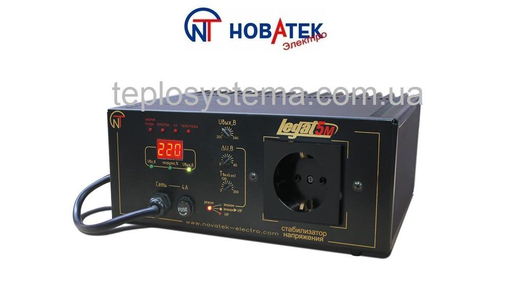Стабилизатор напряжения Legat - 5М (до 500 Вт) однофазный Новатек-Электро (Украина)