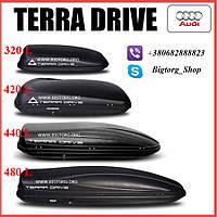 Автобокс Terra Drive для Audi S4