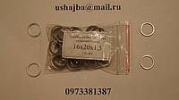Шайба ( кольцо ) алюминиевая уплотнительная 16х20х1,5