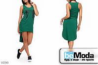 Необычное женское платье Glorymax Philipp Plein Angel Green с удлиненной спинкой и принтом на груди зеленое, принт