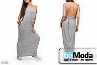 Стильное женское платье в пол Glorymax Philipp Plein grey с декором из страз и открытой спинкой серое