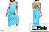 Стильное женское платье в пол Glorymax Philipp Plein blue с декором из страз и открытой спинкой  голубое