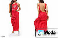 Стильное женское платье в пол Glorymax Philipp Plein red с декором из страз и открытой спинкой  красное