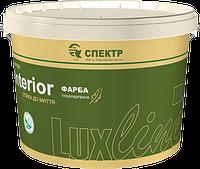 """Интерьерная краска LuxLine С-22 """"СПЕКТР"""" 4,2 кг, стойкая к мытью"""